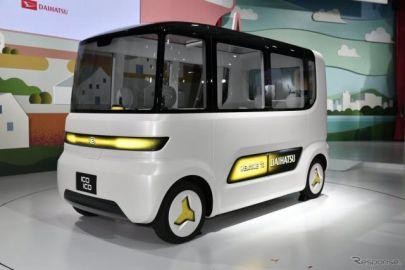 公共交通はもっと自由に! ダイハツ イコイコ…東京モーターショー2019[詳細画像]