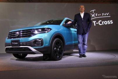 【VW Tクロス】日本法人社長「300万円を切る競争力のあるプライスタグをつけた」