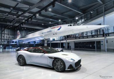 アストンマーティン DBS に「コンコルド」仕様、初フライトから50年を記念…10台限定