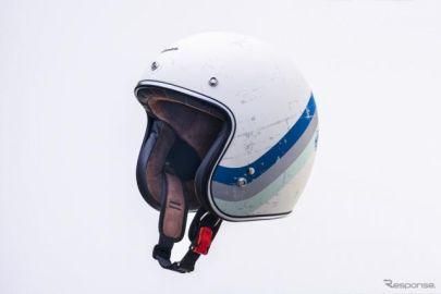 ベスパ、愛車にマッチする純正ヘルメットの国内販売開始 価格1万7600円より