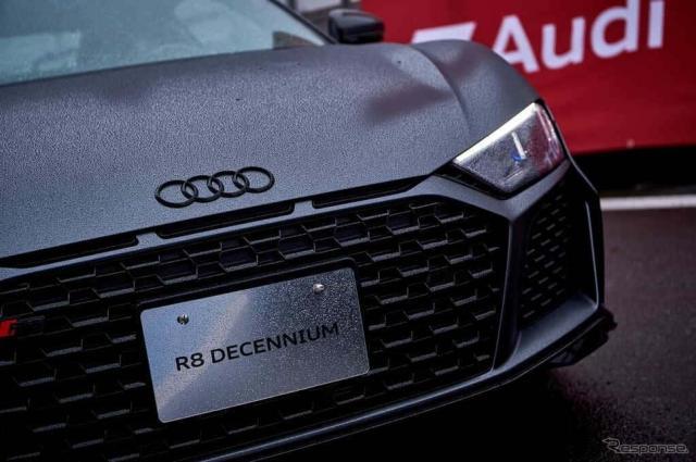 アウディ R8 Decennium(デセニウム)納車式《画像:アウディジャパン》