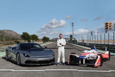 本物の「フォーミュラE」をドライブできる、EVハイパーカー『バッティスタ』の顧客限定…ピニンファリーナ