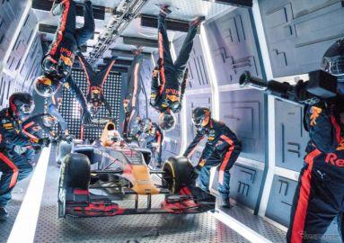 【F1】レッドブル、最速ピットストップ記録 1.82秒 を最終戦で更新できるか…無重力下で特訓!?