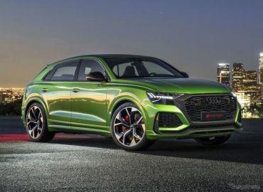 アウディ最強SUV『Q8 RS』、600馬力ツインターボ搭載…2020年初頭に欧州発売へ