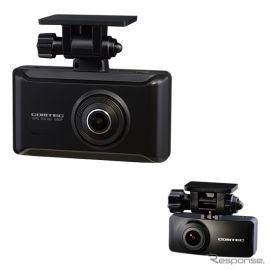 コムテック、200万画素前後2カメラの高画質ドラレコ近日発売へ