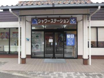 シャワーステーション、スマートキーによる解錠・施錠システム試行導入へ NEXCO西日本