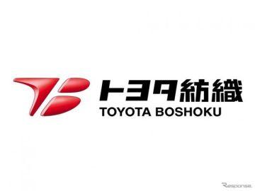トヨタ紡織、インドの自動車シートファブリック事業を強化 独AUNDE社と協業