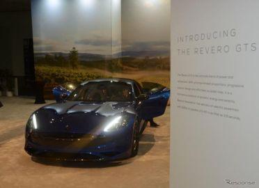 カルマのPHV『レヴェーロ GT』に「S」、536馬力ツインモーター…ロサンゼルスモーターショー2019