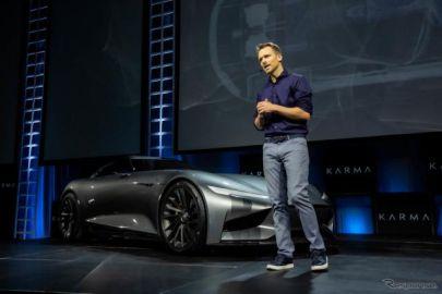 カルマ、1100馬力のEVスポーツクーペ提案…ロサンゼルスモーターショー2019