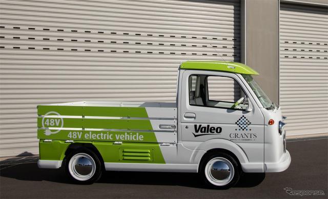 48ボルト四輪駆動電気自動車(48V 4WD EV)の軽トラックテストカー《画像:ヴァレオジャパン》