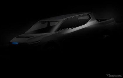 カルマ、電動ピックアップトラック市場に参入へ…テスラのサイバートラックと競合の可能性も