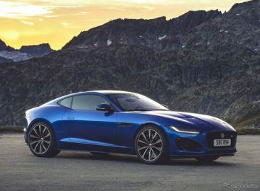 ジャガー『Fタイプ』に改良新型、表情一新…575馬力スーパーチャージャー搭載
