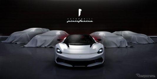 ピニンファリーナの電動SUVコンセプト、2020年後半に発表へ
