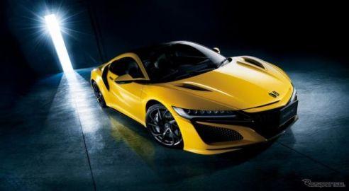 ホンダ NSX、2020年モデルの受注開始 新色インディイエロー・パールIIを追加