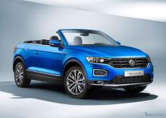 VW唯一のオープンカー、『Tロック カブリオレ』…生産開始
