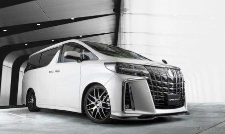 アルパインスタイル、新エアロパーツ「フラップシリーズ」5車種向けに発売