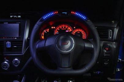 ダムド パフォーマンスステアリングホイール、インプレッサ WRX STI GV/GR系に対応…LEDで車両情報を表示