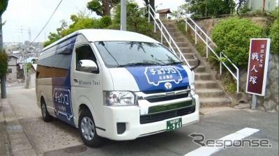 アイシン精機の乗り合いサービス「チョイソコ」、兵庫県猪名川町で実証開始