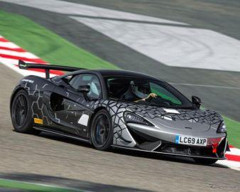 マクラーレン、620馬力の『620R』発表…GT4レーサーの公道バージョン