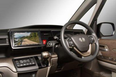 ステップワゴンに大画面9インチ市販ナビを装着、カナックが取付キット発売