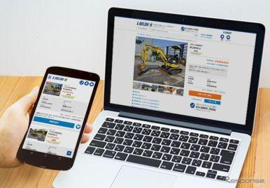 KENKEY、中古建機販売サイトにリース・延払サービスを追加 SMFLと業務提携