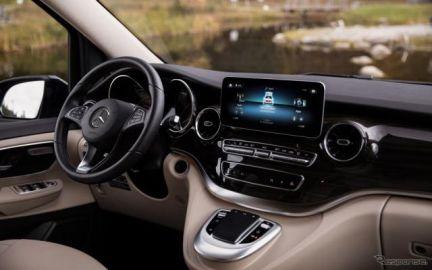 メルセデスベンツ Vクラス 改良新型、キャンピングカーに「MBUX」搭載…欧州発表