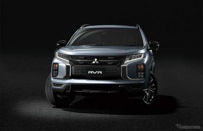三菱 RVR、ブラックアクセントの特別仕様車発売 精悍さを演出