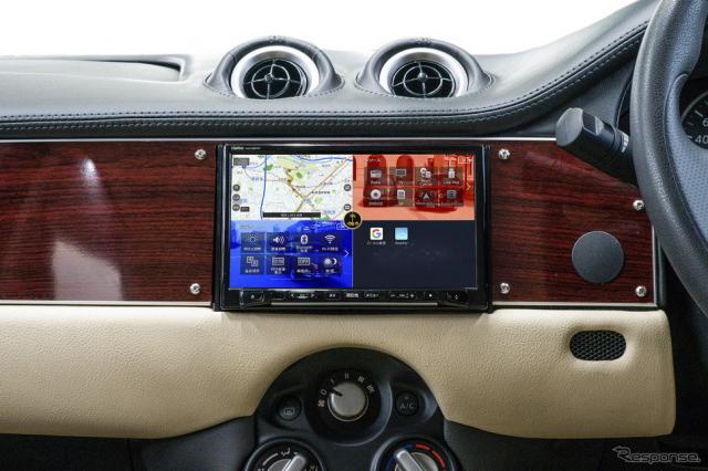 クラリオン製8型HDクワッドビューナビゲーション NXV897D×フルデジタルサウンドシステム《画像:光岡自動車》