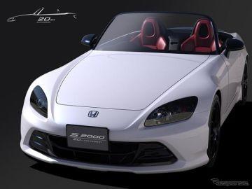 ホンダアクセス、S2000 生誕20周年コンセプトモデルなど展示予定…東京オートサロン2020