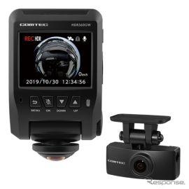 コムテック、360°+リアカメラ搭載の最強ドラレコを近日発売
