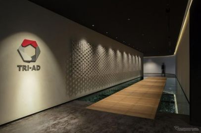 トヨタグループのソフトウエア開発会社 TRI-AD、日本橋の新オフィスを本格稼働
