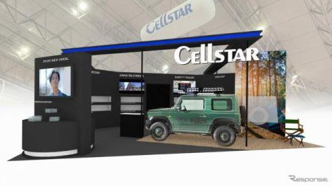 セルスター工業、最新ドラレコなど展示予定…東京オートサロン2020