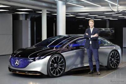 メルセデスベンツ『EQS』、未来の電動 Sクラス…CES 2020に出展へ