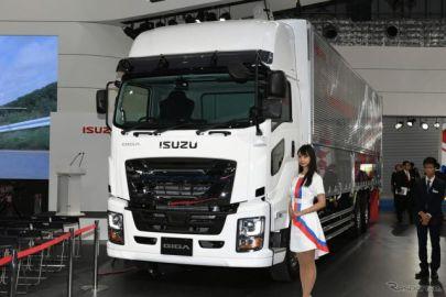 いすゞがボルボと提携してUDトラック買収、FCAとPSAは対等合併合意[新聞ウォッチ]