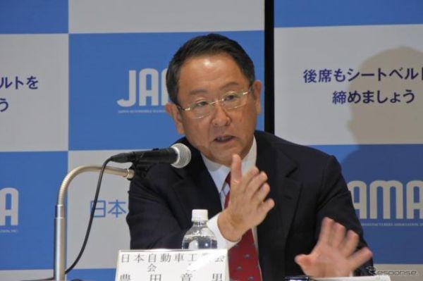 自工会 豊田会長「各社がワンチームになった結果」…130万人来場の東京モーターショー2019
