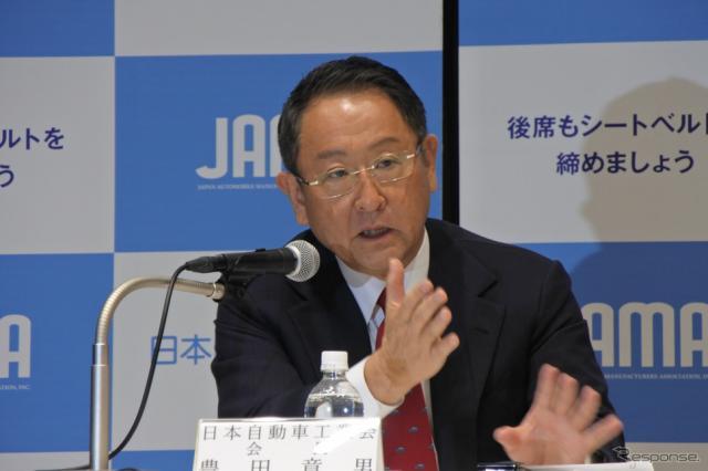 日本自動車工業会 豊田章男 会長《撮影 小松哲也》
