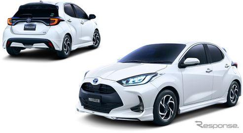 【トヨタ ヤリス 新型】コンセプトは「小粋足車」、モデリスタエアロパーツ