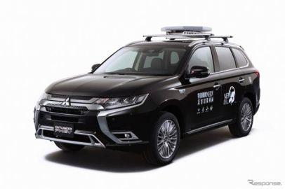 「NERV災害対策車両」初号機、2020年2月発進 アウトランダーPHEV に通信設備搭載