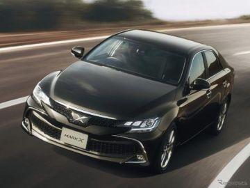 トヨタ マークX も生産終了、元町工場長「一生、心に残る思い出の車」[新聞ウォッチ]