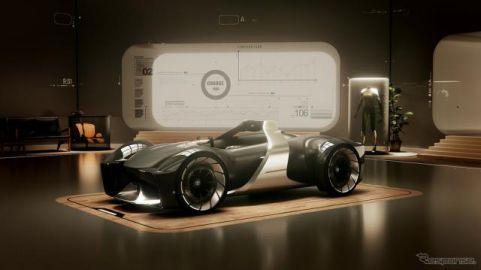 トヨタ、未来の電動スポーツカー『e-RACER』提案へ…CES 2020
