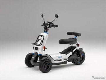 ホンダの3輪EVコンセプト、バッテリーは着脱式…CES 2020出展予定