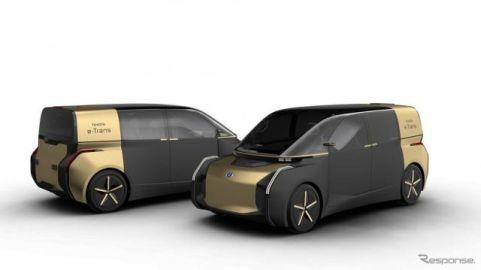 トヨタ『e-Trans』、将来のライドシェアモビリティを提案…CES 2020に出展へ