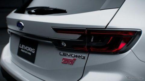 スバル、新型 レヴォーグ に STIスポーツ…東京オートサロン2020でプロトタイプを公開へ
