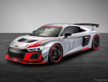 アウディ R8、「GT4」に改良新型…2020年シーズンのレース参戦に向けて発売へ