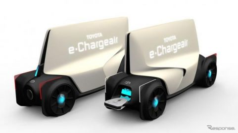 トヨタ『e-Chargeair』、充電サービス提供に特化したEV…CES 2020に出展へ