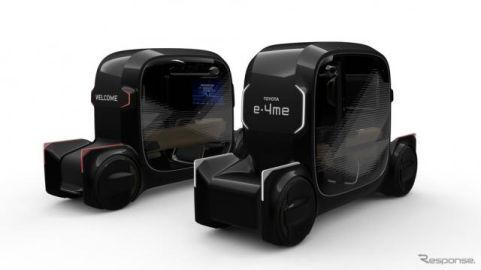 トヨタ『e-4me』、移動中に趣味に没頭できる自動運転EV…CES 2020に出展へ