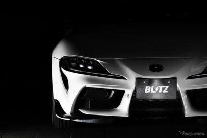 ブリッツ流にカスタマイズされた スープラ や  スカイライン400R など展示予定…東京オートサロン2020