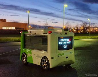 ヴァレオ、自動運転の電動配送ドロイド発表へ…CES 2020