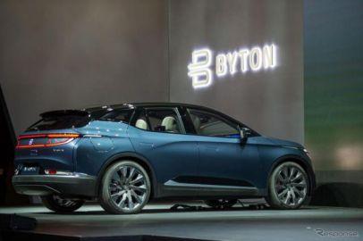 丸紅、EVメーカーのバイトン社と業務提携