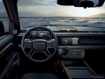 ランドローバー ディフェンダー 新型、先進コネクト搭載…CES 2020に出展予定